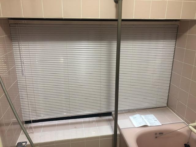 浴室 ブラインド
