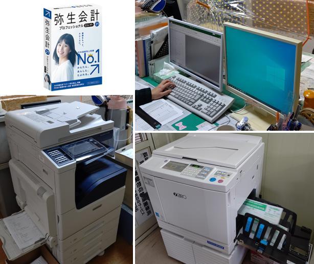 コピー機 パソコン