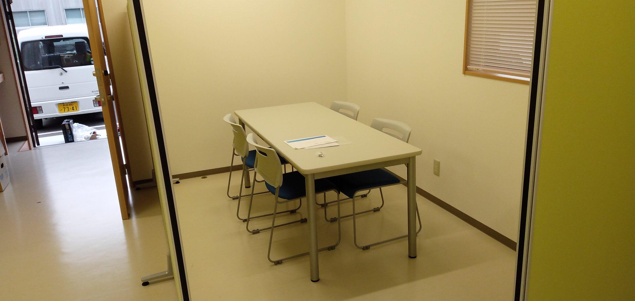 パーテーション パーティション 間仕切り ライムグリーン3連 会議室 会議スペース